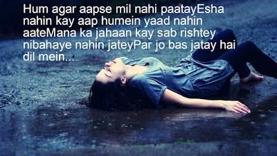 very sad love shayari in english