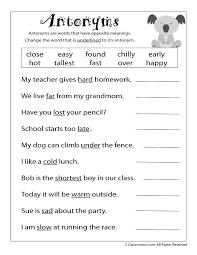 FREE Printable Antonym Worksheet