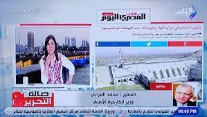مجلس الأمن لن يصدر أي قرار بشأن قضية سد النهضة وهذا ما رصدته وزارة الخارجية  أثناء الجلسة - العجوز نيوز