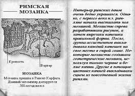Імперський період давньоримської архітектури Реферат Освіта ua