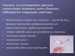 Реферат неотложная помощь отравления грибами Операционную о жизненно важных потребностях пациента и способах их удовлетворения о возникающих при этом проблемах профилактике инфекций в полной мере