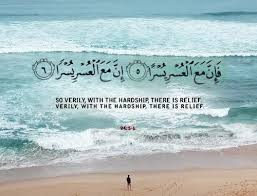 Beautiful Quran Quotes Best of 24 Beautiful Inspirational Islamic Quran Quotes Verses In English