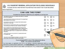 Citizenship Application Form Interesting How To Apply For A Passport With Pictures WikiHow