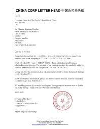 invitation letter template visa refrence invitation letter for china visa template collection