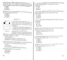 Иллюстрация из для Физика класс учебно методическое  Первая иллюстрация к книге Физика 7 класс учебно методическое пособие Марон Марон