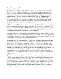 high school herb kohl scholarship essay outline argumentative  herb kohl scholarship high school herb kohl scholarship essay outline argumentative essay thesis herb kohl scholarship