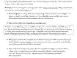college essay essays samples for college admission org college essay lesson plan