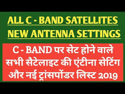 C Band Transponder Frequency Chart All C Band Satellite New Transponder Frequency And Antenna Setting With 100 Proof 2019