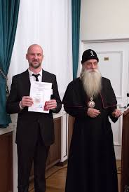 Фото Вручение диплома и медали Брусилову С А на фестиивале им С Морозова