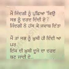 Girly Punjabi Status On Pinterest Ordinary Quotes