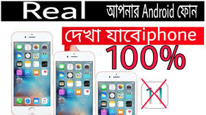 Best iphone launcher for android 2021 - YouTube