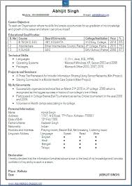 Resume Format For Freshers Engineers Computer Science | Asptur regarding Computer  Engineering Student Resume Format Freshers