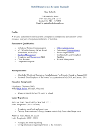 sample hotel resume qualifications example event planning