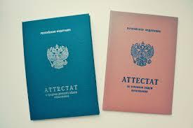 Красный диплом когда дают Купить диплом управляющий салоном красоты в Москве
