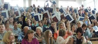 Магистратура по профилям Управление проектами Производственный  Объектами профессиональной деятельности выпускников освоивших программу магистратуры по направлению Государственное и муниципальное управление