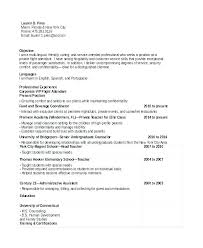 Valet Parking Resume Sample Stunning Valet Parking Resume Sample Resume Tutorial