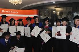 Мероприятия Церемония вручения дипломов МВА выпускникам caspian business school 2017 года