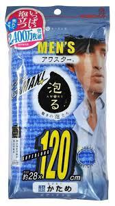 Купить <b>Мочалка</b> Kikulon <b>Awastar</b> Mens Nylon Body Wash Cloth ...