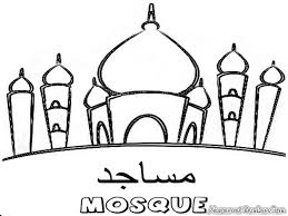 Islamic Colouring Pages Geniuscoloringkidscom