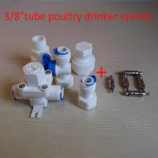 Drinking System Nipple Drinking System Promotion Shop For Promotional Nipple