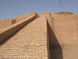 Mesopotamian Civilization Architecture Of Mesopotamia Wikipedia