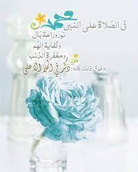 Pin on محمد صلى الله عليه و سلم