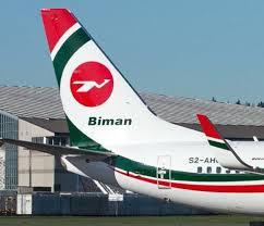 Biman Bangladesh B 737 Tail Biman Bangladesh Airlines