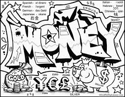 Small Picture Graffiti Word Money Coloring Pages Coloring Coloring Pages
