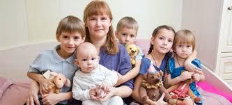 многодетным семьям в Ростовской области Льготы многодетным семьям в Ростовской области