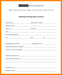 Photography Contract Template Free Free Printable Wedding