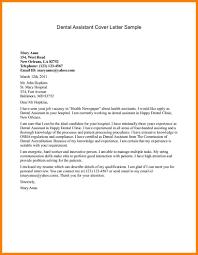 Assistant Cover Letter Sample 7 Dental Assistant Cover Letter Sample Business Opportunity Program