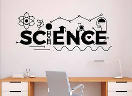 science wall decal vinyl sticker school