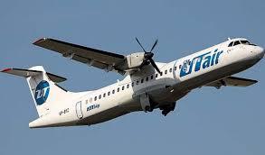 Авиакатастрофа ЮТэйр в Тюмени отчет МАК МАК не дал ЮТэйру улететь от 33 жертв авиакатастрофы в Тюмени