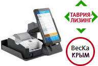 <b>Сканер</b> 2D <b>МойPOS MSC</b>-<b>6614C2D</b> без подставки   Таврия ...