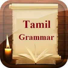 Image result for tamil grammar