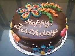 Cool Birthday Cake Recipes Amazingbirthdaycakecf