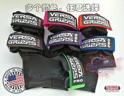 Versa Gripps Pro Size Chart Large Pig Genuine Care With Versa Gripps Pro Fitness Wrist