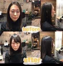 小顔カットのbefore After 前髪を作ると一言で言っても種類は何万