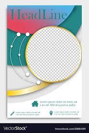 Editable Flyer Template Flyer Template Brochure Design Editable A4 Poster