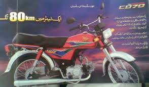 2018 honda 70cc.  2018 honda cd 70 bike euro 2 new model pictures 2017 in pakistan with 2018 honda 70cc
