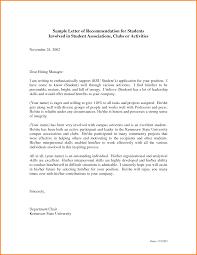 letter of re mendation for student letter of re mendation student 6