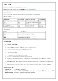 Bank Sample Resume Sample Resume Format For Experienced Banking