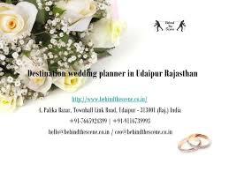 Wedding Planner Ppt Ppt Destination Wedding Planner In Udaipur Rajasthan Powerpoint