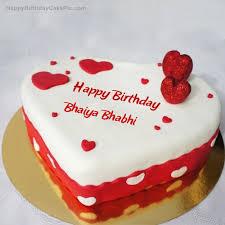 Ice Heart Birthday Cake For Bhaiya Bhabhi