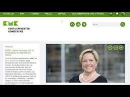 Жизнь в Германии Подтвердить диплом ЛЕГКО  antrag в zab как заполнить формуляр на подтверждение диплома в Германии
