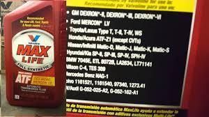 Valvoline Max Life Full Synthetic Multi Vehicle Atf Bottle