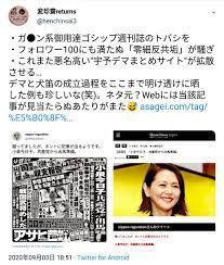 シェア ニュース ジャパン ツイッター