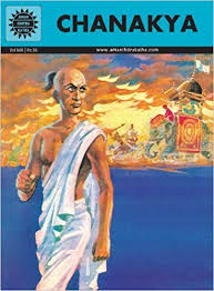 Chanakya Amar Chitra Katha Comics Anant Pai Amazon Com