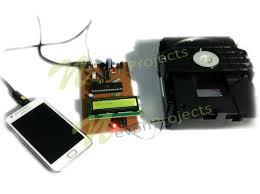 cell phone dtmf door opener