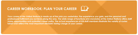 What S Your Career Goal Career Workbook Plan Your Career Hr Portal